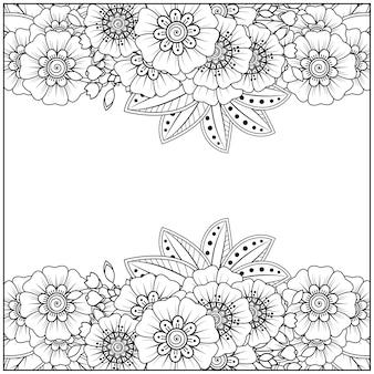 Dekoracja kwiatowa mehndi. ozdobny ornament w etnicznym stylu orientalnym. kolorowanka.