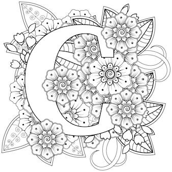 Dekoracja kwiatowa mehndi. ozdobny ornament w stylu etnicznym. kolorowanka.