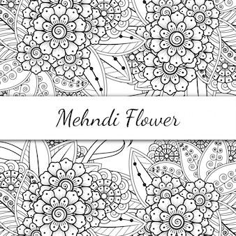 Dekoracja kwiatowa mehndi w etnicznym orientalnym stylu indyjskim. doodle ornament. zarys ilustracji rysować ręka.