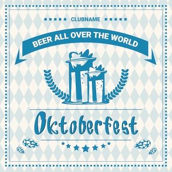 Dekoracja plakatu festiwalu piwa oktoberfest