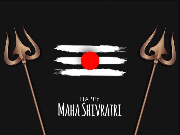 Dekoracyjna elegancka kartka okolicznościowa maha shivratri