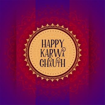 Dekoracyjna szczęśliwa karwa chauth festiwalowa karta