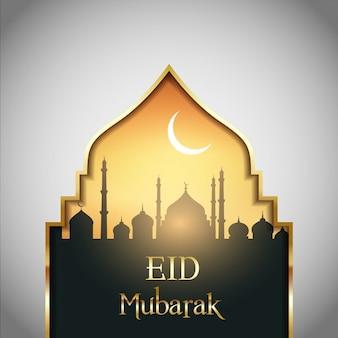 Dekoracyjne eid mubarak tle krajobrazu