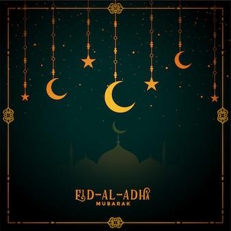 Dekoracyjny eid al adha mubarak festiwalu tło