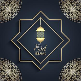 Dekoracyjny eid mubarak z wiszącą latarnią