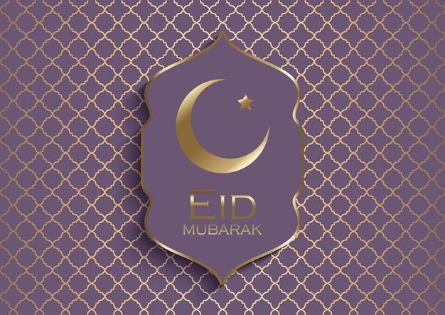 Dekoracyjny eid mubarak