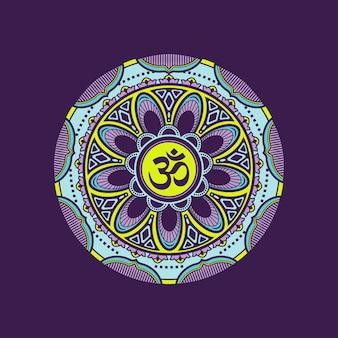 Dekoracyjny kolorowy mandala wzór z om symbolem.