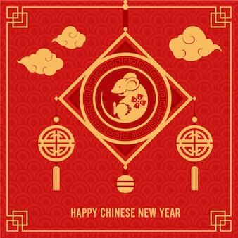 Dekoracyjny płaski projekt na chiński nowy rok