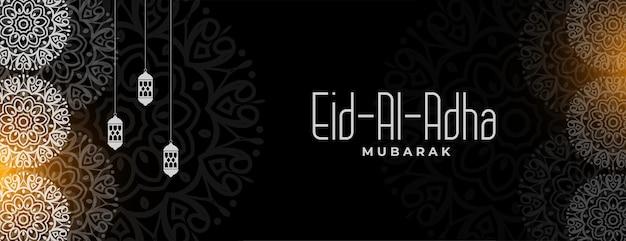 Dekoracyjny projekt banera eid al adha mubarak