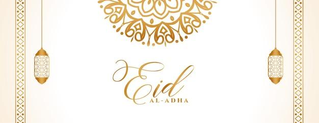 Dekoracyjny projekt banera muzułmańskiego eid al adha