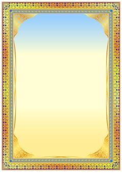 Dekoracyjny szablon ramki na dyplomy lub certyfikaty