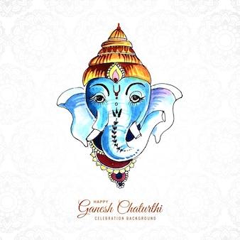 Dekoracyjny władca ganesha dla karty ganeśćaturthi