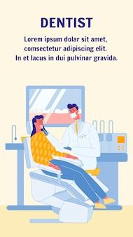 Dentysta, ulotka wektor stomatologist z tekstem