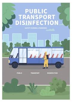 Dezynfekcja transportu publicznego plakat płaski szablon. zatrzymaj rozprzestrzenianie się wirusa.