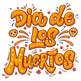 Dia de los muertos. fraza napis z rozkwitającym wystrojem. element plakatu, karty, koszulki, godła, znaku. ilustracja