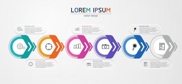 Diagrama biznes i edukacja jest szablonem dla edukacyjnej biznesowego projekta wektoru ilustraci