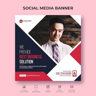 Digital business marketing social media banner lub square flyer szablon projektu