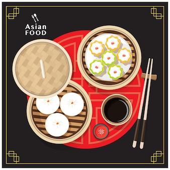 Dim sum menu zestaw ilustracji kuchni azjatyckiej