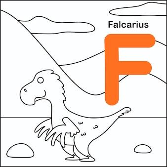 Dinozaur do kolorowania z alfabetem f.