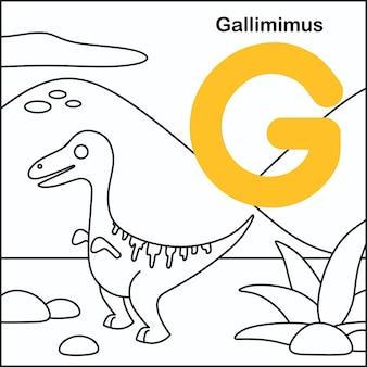 Dinozaur do kolorowania z alfabetem g.
