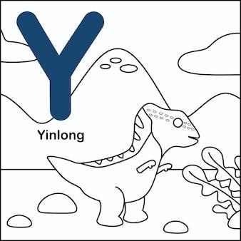 Dinozaur do kolorowania z alfabetem y.