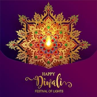 Diwali, deepavali lub dipavali festiwal świateł w indiach ze złotym wzorem diya i kryształami na papierze w kolorze tła.