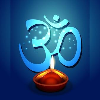 Diwali diya z om symbolu tłem