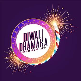 Diwali festiwal duży sprzedaż i oferta szablon tło