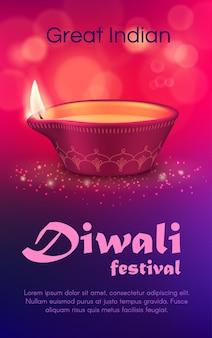 Diwali festiwal światła z lampą diya. indyjskie święto hinduskiej religii lampa naftowa lub latarnia wykonana z czerwonej gliny z dekoracją rangoli, ornamentem kwiatowym paisley, płonącym ogniem, różowym bokeh