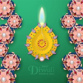 Diwali to festiwal świateł hinduistycznych.