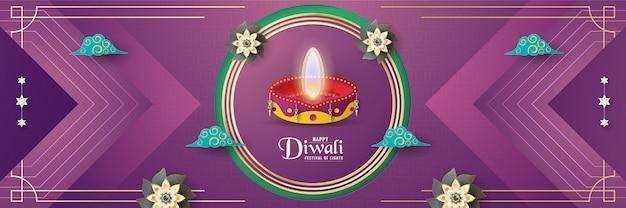 Diwali to festiwal świateł hinduskich, indyjskich.
