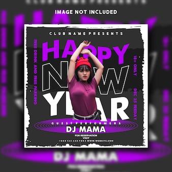 Dj wydarzenie muzyczne szczęśliwego nowego roku post w mediach społecznościowych projekt szablonu banera na instagramie