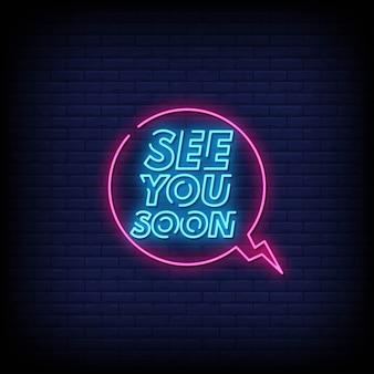 Do zobaczenia wkrótce tekst w stylu neonów