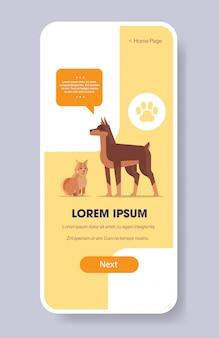 Doberman i shiba inu psy ludzki przyjaciel strona internetowa dla zwierząt lub sklep internetowy kreskówka zwierzę smartfon ekran aplikacja mobilna pionowa