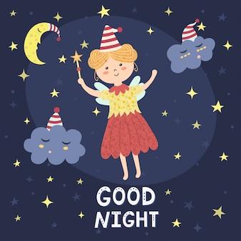 Dobranoc karta ze śliczną wróżką i zaspanymi chmurami.