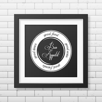 Dobre jedzenie, dobre wino, dobrzy przyjaciele, dobre czasy. smacznego. - cytuj typograficzne realistyczne kwadratowe czarne ramki na ścianie z cegły.