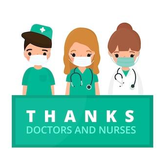 Docenienie pracowników służby zdrowia