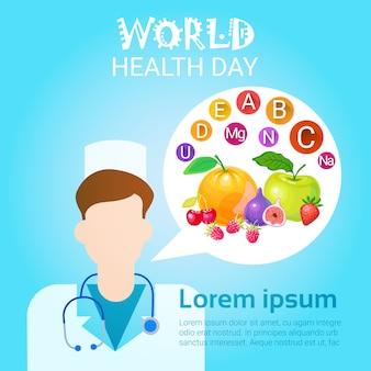 Doktor zdrowych witamin zdrowie światowy dzień globalny wakacje kartkę z życzeniami