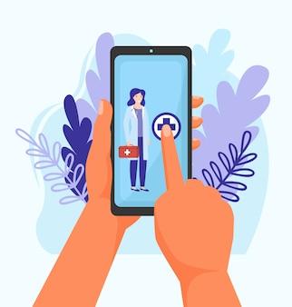 Doktorska wywoławcza online usługa ilustracja. opieka zdrowotna przez telefon komórkowy, połączenie z kliniką medyczną w celu konsultacji z lekarzem.