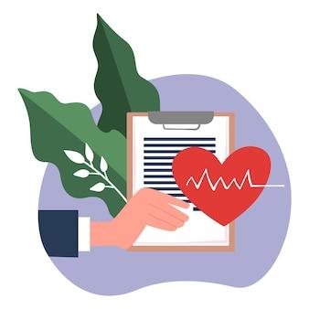 Dokument i serce z uderzeniami, na białym tle ikona umowy ubezpieczenia zdrowotnego i liści. pokrycie wydatków na przychodnie i szpitale. pomoc cierpliwa i finansowa na leczenie, wektor w stylu płaski