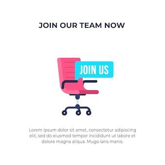 Dołącz do nas tekst z wolnym krzesłem biurowym zatrudnianie i rekrutacja firm. proste mieszkanie.
