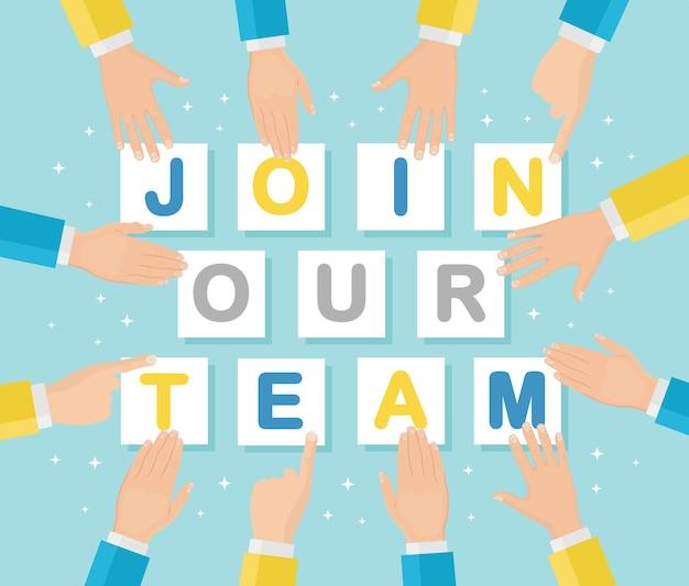 Dołącz do naszej drużyny. rekrutacja, zatrudnianie. przeszukaj zasoby ludzkie