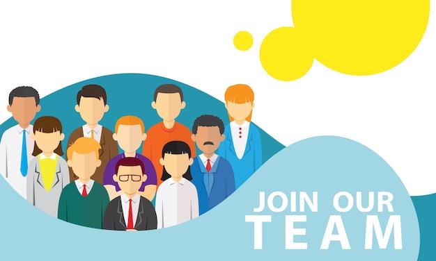 Dołącz do naszej drużyny