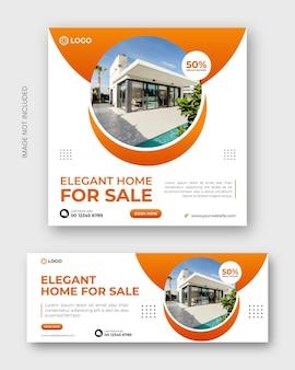 Dom nieruchomości na sprzedaż baner postów w mediach społecznościowych i szablon banera internetowego