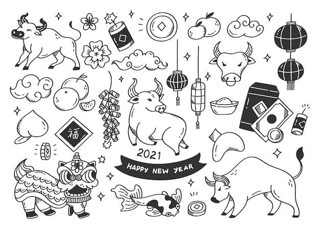 Doodle chiński nowy rok, rok ilustracji wół