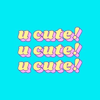 Doodle u cute! słowo na niebieskim tle