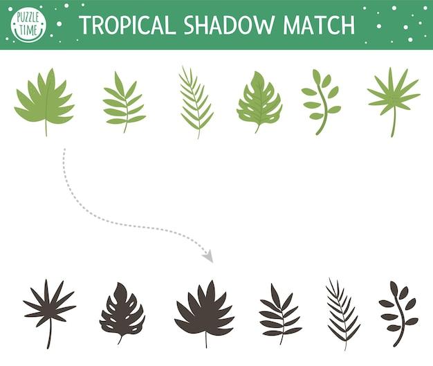 Dopasowywanie cieni tropikalnych dla dzieci. puzzle dżungli w wieku przedszkolnym. śliczna egzotyczna zagadka edukacyjna. znajdź prawidłowy arkusz z sylwetką liścia do wydrukowania.