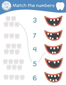 Dopasowywanie gry z zębami i ustami. opieka stomatologiczna zajęcia matematyczne dla dzieci w wieku przedszkolnym. arkusz liczenia w klinice dentystycznej. edukacyjna zagadka z uroczymi zabawnymi elementami dla dzieci.