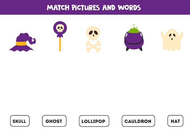 Dopasowywanie przedmiotów i słów halloween. gra edukacyjna dla dzieci.