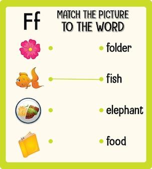 Dopasuj obrazek do arkusza kalkulacyjnego dla dzieci